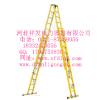 供应4米高绝缘人字梯多少钱一台,河北晋州厂家专业生产销售绝缘凳子,绝缘悬挂梯