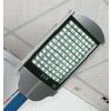 供应生产太阳能路灯灯头