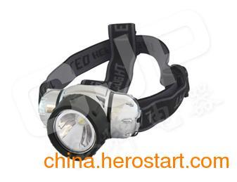 供应IW5130B多功能强光头灯