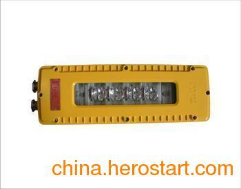 供应DGS10127L(A)矿用隔爆型LED巷道灯