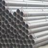 供应20#中低压锅炉管 流体用碳钢管现货