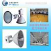 供应体育场照明节能改造方案,乒乓球羽毛球篮球场照明专用灯