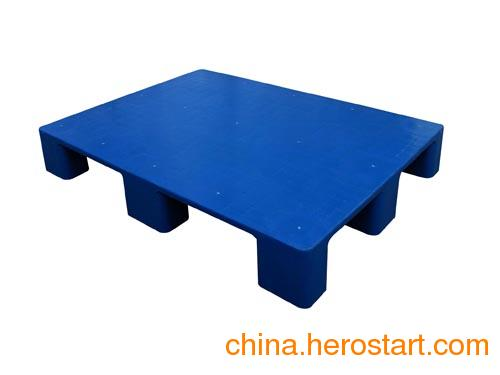 供应北京塑料托盘,包装塑料箱价格,天津工位器具