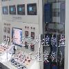 搜索配料称风云榜首选徐州力尔达测控技术有限公司feflaewafe