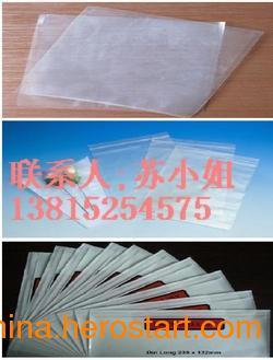 供应南京PE帘卷袋 南京PE帘卷膜