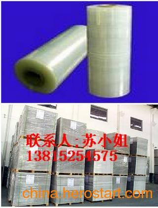 供应南京缠绕膜 南京PE拉伸膜