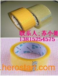 供应南京BOPP封箱胶带 南京印字封箱胶带