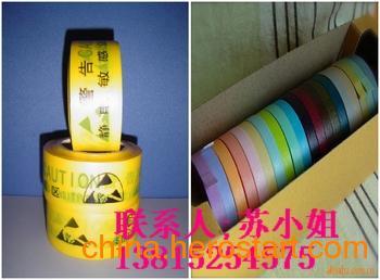 供应南京纸箱封箱胶 南京米黄色封箱胶