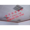 供应铝方板|铝单板|铝方通厂家