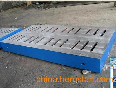 供应华民专业生产各种规格的铆焊平板