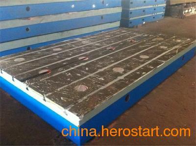 供应华民牌T型槽平板质量优