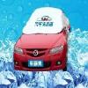 汽车清凉罩多少钱一个,价格便宜的汽车清凉罩feflaewafe