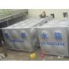 供应郑州热水工程不锈钢保温水箱,郑州工程不锈钢消防水箱
