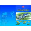 供应各行业表面处理设备立昌隆LCL喷砂机