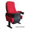 供应礼堂座椅,剧院座椅,电影院椅子,音乐厅报告厅座椅