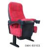 供应电影院座椅,剧院座椅,礼堂椅,报告厅座椅