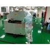 供应北京精密设备气垫移位/出口包装