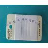供应厂家直供PVC植绒卡片、首饰卡|东莞市包装印刷