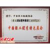供应2013年上海第十三届亚太国际塑料橡胶工业展览会
