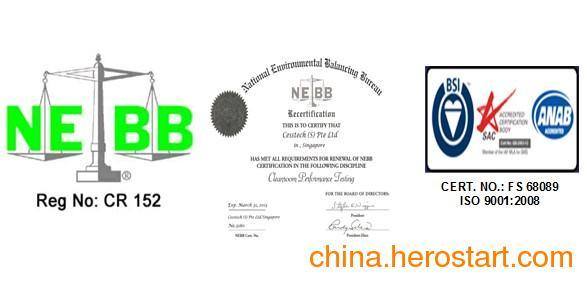 供应第三方NEBB洁净室检测认证