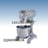 供应天津小型搅拌机|通用搅拌机|三功能搅拌机