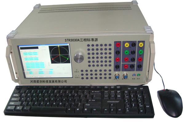 供应 STR3030A三相标准源