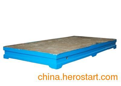 供应华民专业生产刮研平板质量优