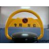 供应遥控车位锁极品材质过硬质量