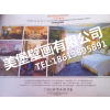 供应北京美堡壁画厂家诚招代理商 版本免费 预订从速!!!