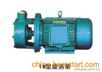 供应W漩涡泵1W2.4-10.5