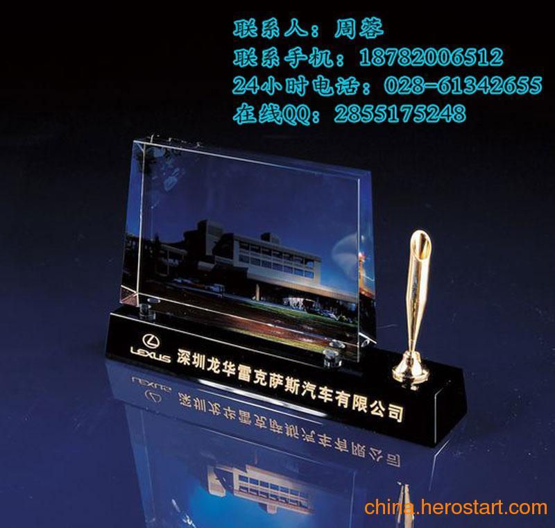 供应大型座谈会水晶笔筒礼品公司年会纪念品  乐山水晶三件套采购定制批发工厂