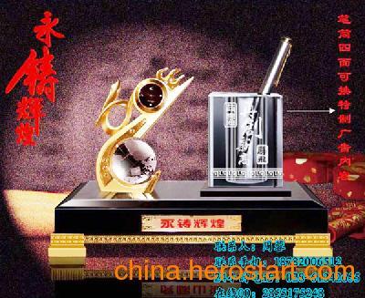 供应广州环典工艺品、水晶礼品、水晶工艺品、水晶笔筒三件套礼品、集团开业剪彩纪念品