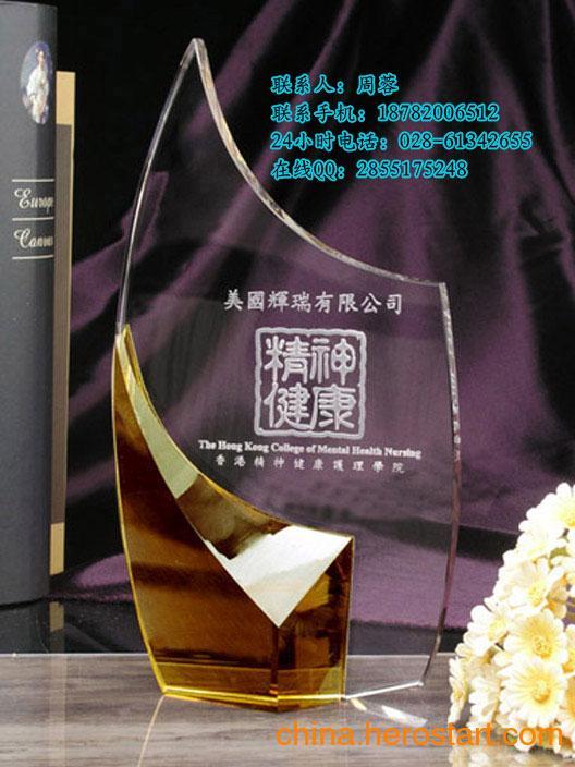 供应成都、攀枝花奖杯制作 水晶奖杯 水晶奖牌 水晶内雕 高尔夫球奖杯