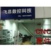 供应fanuc,三菱,西门子等CNC数控机床配件