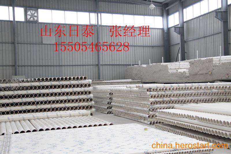 供应河北 PVC U排水管材管件