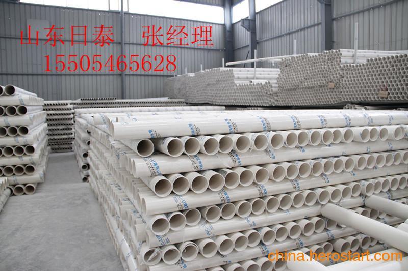 供应江苏 PVC U排水管材管件