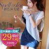 供应韩版女装假两件拼接撞色大码夏装雪纺短袖连衣裙