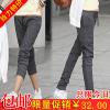 供应2013韩版夏装休闲运动长裤黑色修身针织哈伦裤女裤子