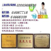 供应上海海尔冰箱售后维修电话《工商认证》官方指定