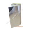 供应反光膜 太阳灶反光膜 太阳灶反光膜批发