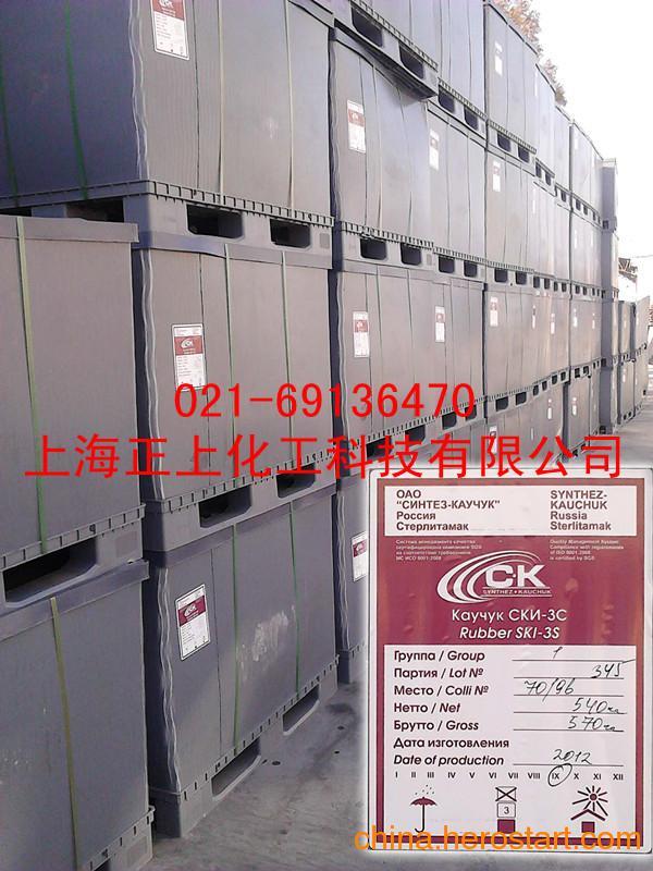 供应异戊二烯SKI-3S