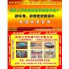供应湖南长沙砂带厂砂布卷厂家批发砂纸厂选三和研磨