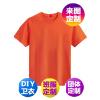 供应短袖广告衫(30色)