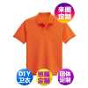供应翻领短袖polo衫(30色)