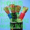 供应深圳市废电线电缆回收实业公司深圳废铜线回收有限公司