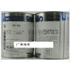 供应原装进口总代理KS-64硅胶 胶水