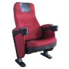 供应电影院椅子,河北影院椅,湖北影院椅,剧院椅,礼堂椅