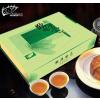 供应茶包装盒博客