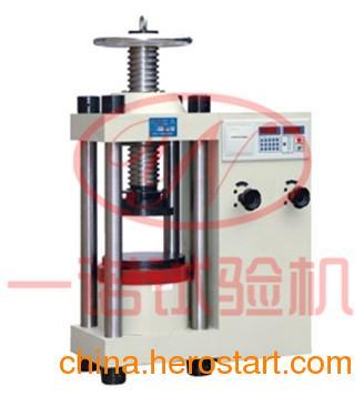 供应YES系列数显压力试验机手动压力试验机