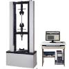供应一诺WDW-10专业保温材料试验机
